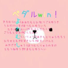 悠来(ฅ•.•ฅ)のアイコン画像