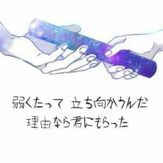 谷口    健!!のアイコン画像