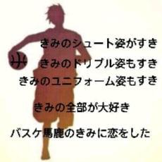 みず(ू•ᴗ•ू❁)❥❥のアイコン画像