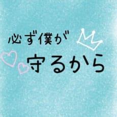 ★KANA☆のアイコン画像
