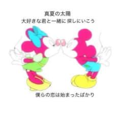 てっぺーのアイコン画像