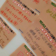志村紅羽のアイコン画像