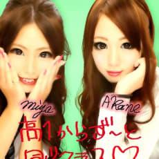 ♡miyaN♡のアイコン画像