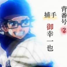 田島早姫のアイコン画像