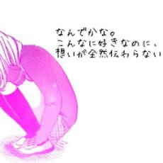 おそ松さん大好きのアイコン画像