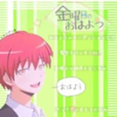 KARUMAI☆のアイコン画像