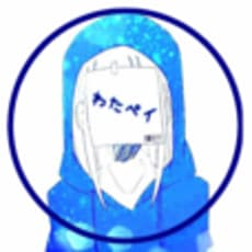 わたペイのアイコン画像