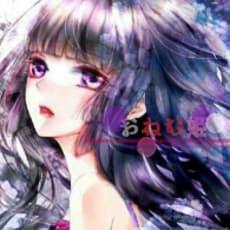 お ね む 姫のアイコン画像