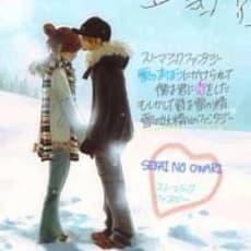 岩崎裕斗のアイコン画像