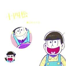 ひなっち(≧▽≦)のアイコン画像