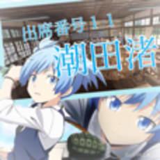 Kyoのアイコン画像