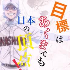 ★REN★のアイコン画像