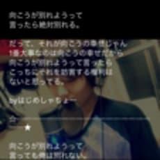 ユウキ_YUKIのアイコン画像
