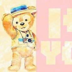 山田涼介LOVE 同のアイコン画像
