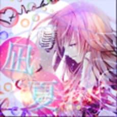 凪夏*servanperのアイコン画像