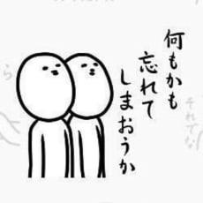 りゅうまのアイコン画像