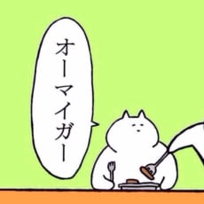 YUKARI(◍˃̶ᗜ˂̶◍)ノのアイコン画像