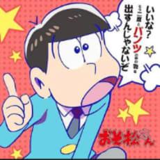 ☆ひで☆のアイコン画像