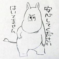 田中のアイコン画像