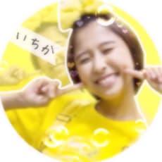 いーちゃん☆のアイコン画像
