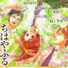 Hey!Say!JUMP愛inのアイコン画像