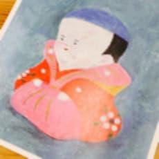 ぽちゃのアイコン画像