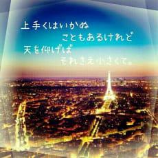 ゆ~みんのアイコン画像
