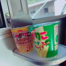 新田七海のアイコン画像