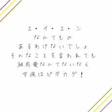 翔龍<(_ _)>のアイコン画像