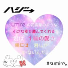 なつハジ→のアイコン画像