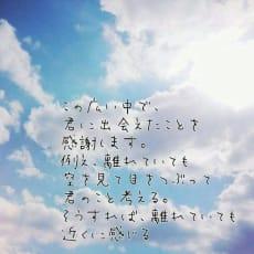 ☆☆☆☆☆のアイコン画像
