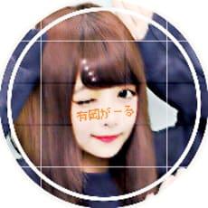 ★NATSUKI★のアイコン画像
