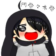 riko(`・∀・´)のアイコン画像