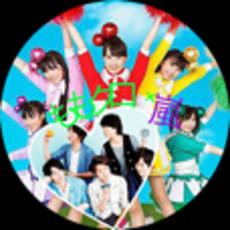 yuri♡夏菜子のアイコン画像