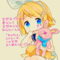 キサリー@いおりのアイコン画像