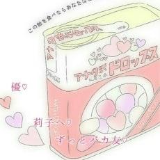 優chanのアイコン画像