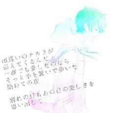 Kenjiのアイコン画像