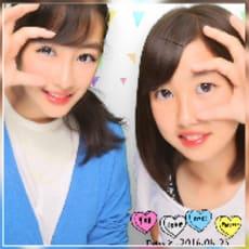 Aikaのアイコン画像