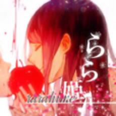 らら姫❤︎のアイコン画像