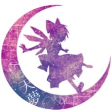 夜月天夢のアイコン画像