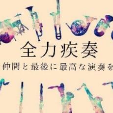 타카노 유키のアイコン画像