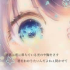 瀬名のアイコン画像