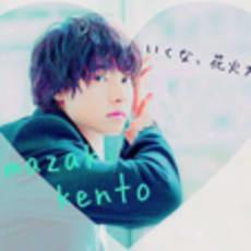 ♡Nao♡のアイコン画像