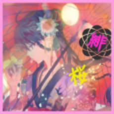 緋桜のアイコン画像