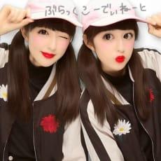 ♡mao♡のアイコン画像
