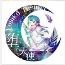 東條希♥(-Ò。Ó-)のアイコン画像