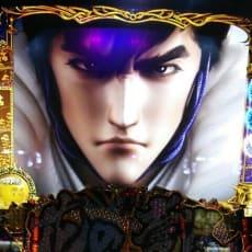 木村格のアイコン画像