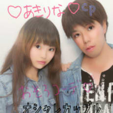 ♡rina♡のアイコン画像