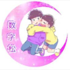 ♡MIKU♡のアイコン画像