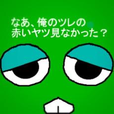 はーー!のアイコン画像